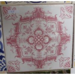 Azulejos Brilho Cerâmica 15x15 Fora de Linha Ref. 843 Museu do Azulejo